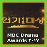 MBC Drama Awards 2017