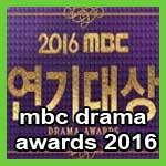mbc Drama Awards 2016