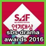 sbs Drama Awards 2016